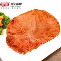 供应 秦宝 A3 牛霖雪花牛肉陕西特产新鲜生牛排烧烤肉500g 发顺丰包邮