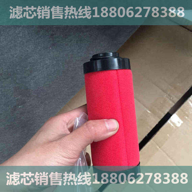 NF-10V滤芯|1彰武供应阿普达M036-V精密滤芯