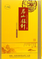 特级2015明前黄茶新茶叶礼盒200克