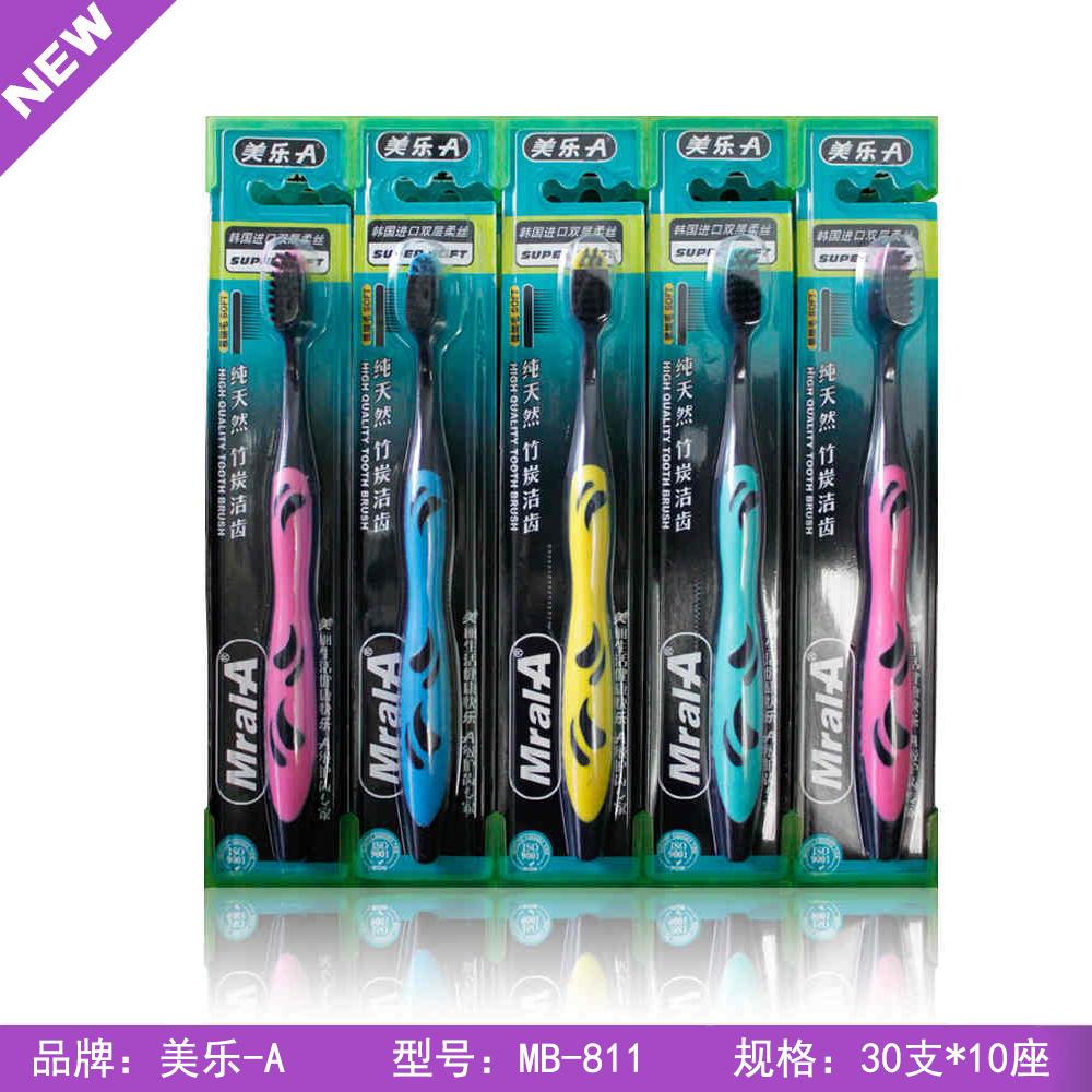 美乐A成人牙刷进口韩国竹炭双层柔丝刷毛纯天然竹炭洁齿牙刷厂家牙刷批发
