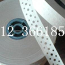 白色牛皮纸白色牛皮纸打孔胶带 木板拼接胶带打孔胶带 木板拼接胶带