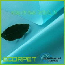 再生涤纶面料 RPET环保面料 RPET涤塔夫面料