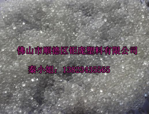 供应PVC透明衣架料 广东中山 PVC透明衣架料厂家