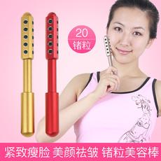 美顏器熱賣20鍺l粒美顏棒鍺瘦臉棒 導體美容棒 美顏器 鍺粒按摩棒