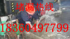 龙井污水池堵漏公司