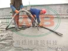 高标准泡沫混凝土价格,超轻质混凝土型号,高科技泡沫混凝土标准