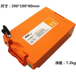 供应 超威锂电池48v20ah