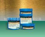 橡胶专用胶|阻燃橡胶电子胶|橡胶强力胶