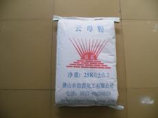 绝缘云母粉/广东绝缘材料专用白云母粉BZ-1250