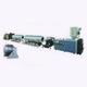 供应各种口径PE管 HDPE供水管 燃气管道 各种管材 彩华橡塑