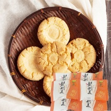 供应 桃酥鲜蛋桃酥 传统糕点心 早餐办公室休闲零食散装小吃批发