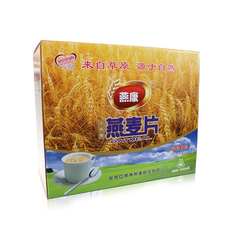 燕康燕麦片 早餐快熟 无添加蔗糖 膳食纤维 即食 纯燕麦片