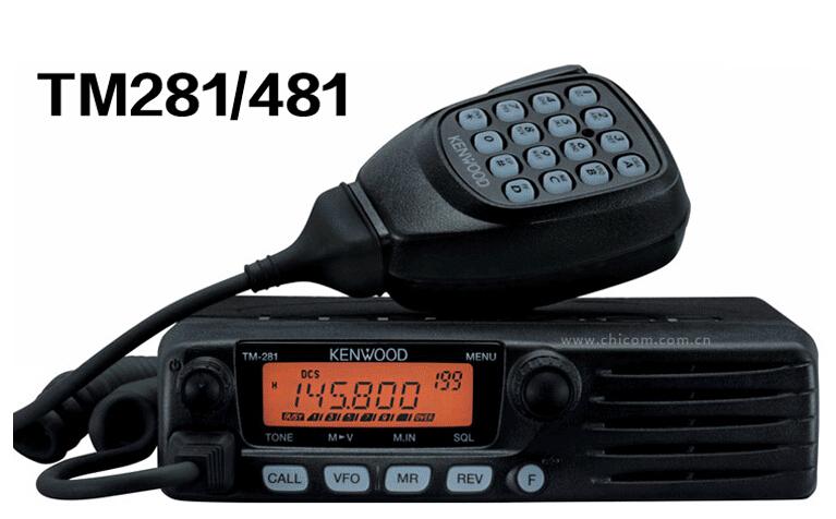 日本建伍TM281A/TM481A 65W高功率车载台200个记忆信道外加1个呼叫信道