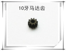 粉末冶金铁基电机齿轮内孔3.5,外径9.45,高度5.5,模数0.65,齿数12