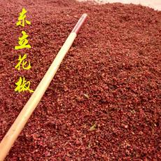 铜川东立优质花椒  特等大红袍 厂家直销 批发