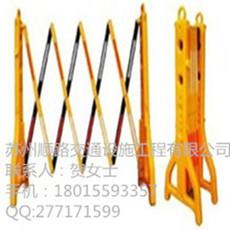 顺路交通SL-HL03塑料反光伸缩护栏规格:2500X960mm可广泛应用于物业,停车,电梯维修等