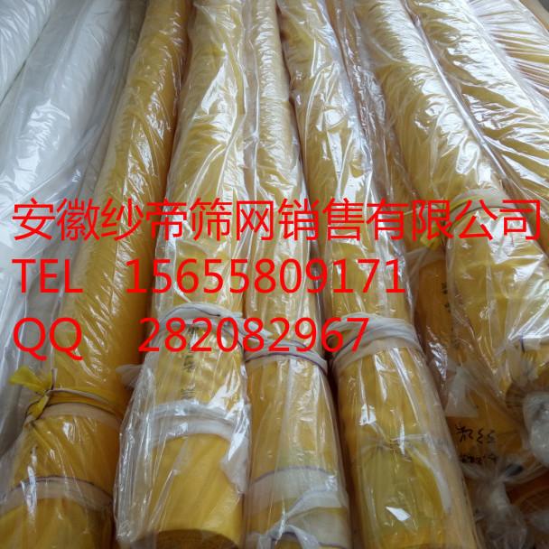 供应280目涤纶丝印网纱 110T聚酯印刷网纱