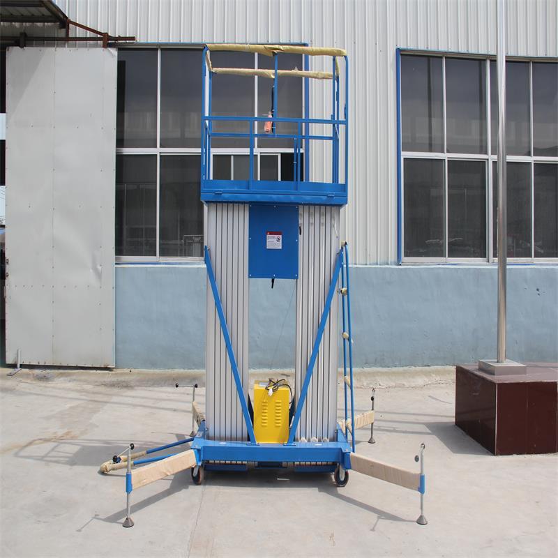 单双轨柱移动铝合金升降机电动液压升降平台价格–网图片