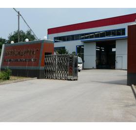 淄博市博山鸿达特种电机厂
