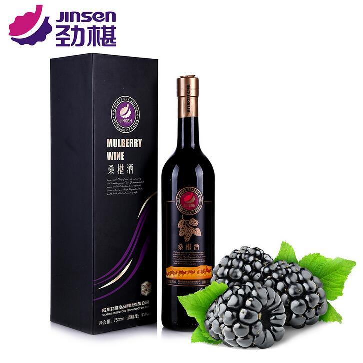 桑葚酒 高端干型红酒 养生桑椹桑果酒 厂家批发桑果饮料果酒