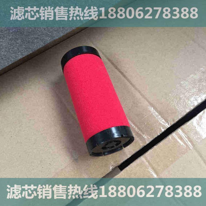 SLAF-20HT/B滤芯|石大Technolab滤芯艾可尼滤芯科林滤芯直销