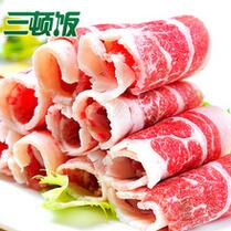 供应 安格斯肥牛卷300g 新鲜牛肉