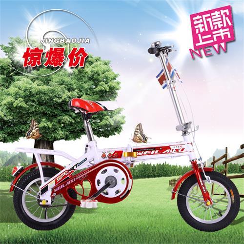 厂家批发新款儿童折叠自行车支持一件代发