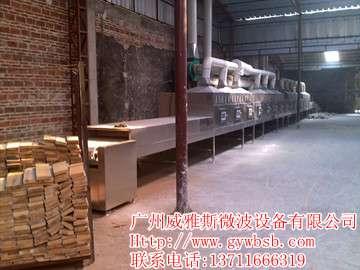 广东实木地板烘干设备