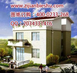 農村占地面積130平方米造價18萬左右二層別墅設計圖