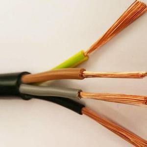 厂家直销   纯铜电线电缆RVV2芯3芯4芯5芯0.5/0.75/1/1.5平方多芯控制护套线
