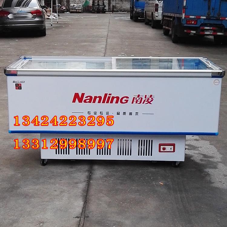 南凌速冻岛柜1.4米 1.8米 2米 2.6米 内深40cm,速冻牛肉 包点 水饺 肉丸