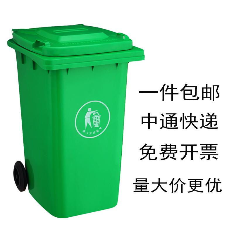 成都塑料垃圾桶小区物业环卫垃圾桶学校工厂垃圾桶–