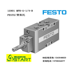 FESTO电磁阀 15901 MFH-5-1/4-B 含线圈 MFH-5-1/8-B
