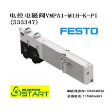单电控电磁阀VMPA1-M1H-K-PI(533342)德国FESTO原装产品