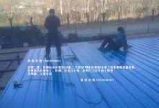 天津西青区精武镇/杨柳青/李七庄防火彩钢板销售,二手彩钢板房销售,彩钢板房出租