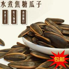 厂家直销优质水煮瓜子 焦糖瓜子 核桃味瓜子10斤干货零食批发