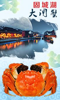 南京市高淳区肥膏王水产养殖专业合作社