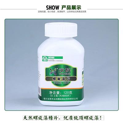 螺旋藻片 批发保健食品 益气养血 提高免疫力 健康养生