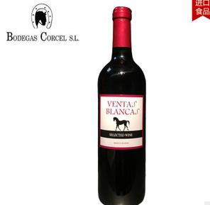 供应 勃朗迦干红葡萄酒 西班牙原装进口
