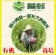 警蛙香米绿色包装5kg有机栽培不抛光农家自产无化肥无农药大米