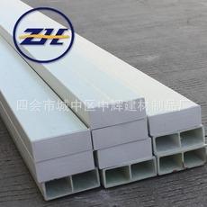 厂家供应:防腐蚀高强度C型钢材\玻璃钢檩条\FRP檩条\防腐蚀厂房檩条