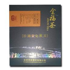 安化黑茶 昱茗谷 金福茶 1000g 318元/盒 黑茶产业网