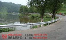 重庆高速公路护栏厂家批发