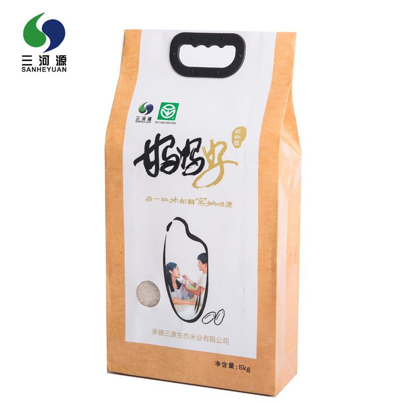 【三河源】好妈妈长粒香 绿色生态大米 一级粳米 5kg