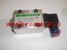 钢厂用CMS型压差发讯器,工作压力32MPA