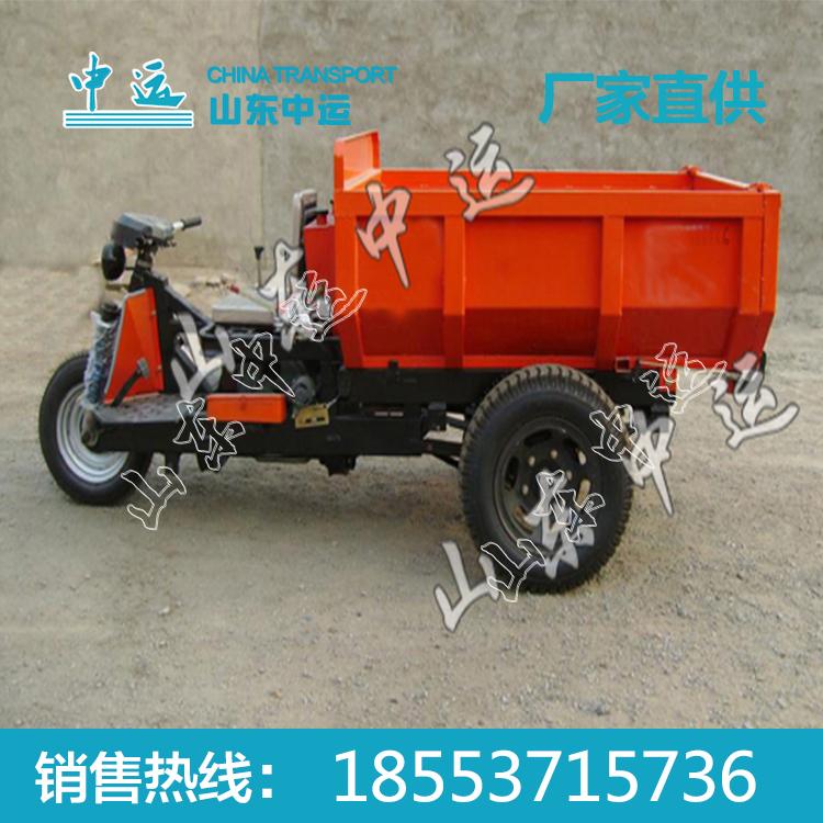工程三轮车规格