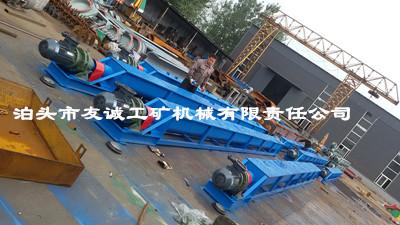 整套泥浆不落地设备报价|友诚LS螺旋输送机最新价格表|LS300-LS500螺旋输送机