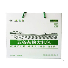 供应五谷杂粮礼盒