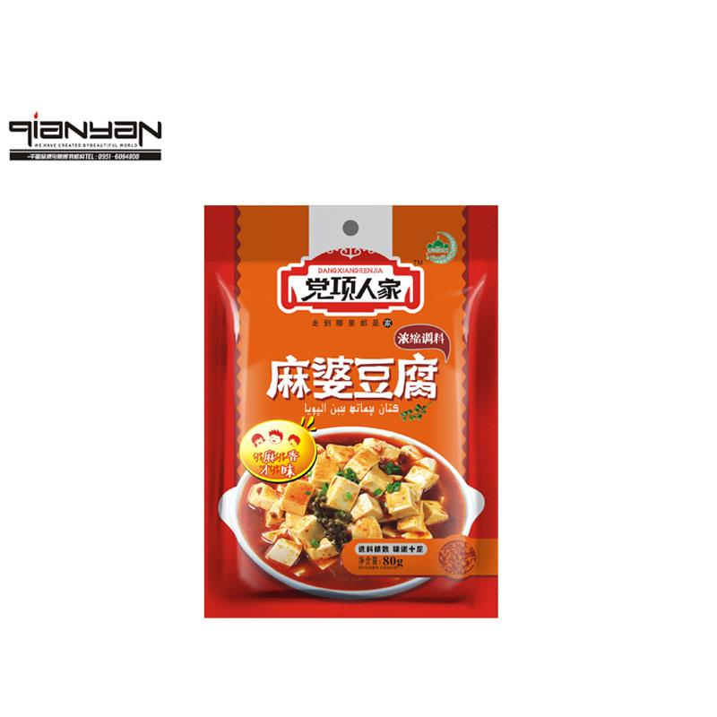 党项人家 系列涮料及各种粉装调味品 麻婆豆腐