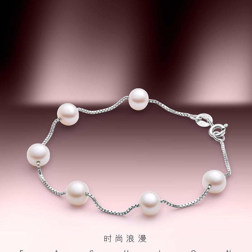 珍珠批发价格 S925银镶天然珍珠手链满天星6.5-7mmBZS092